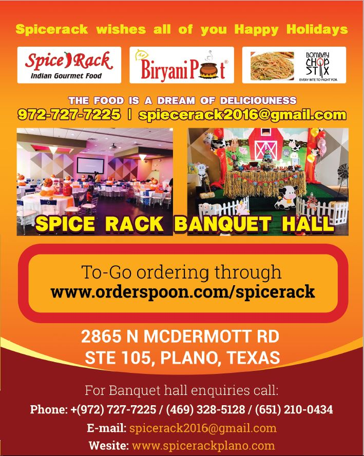 Indian Restaurant Dallas Coupons